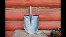 Лопата - главный инструмент садовода. Как насадить лопату-американку на черенок