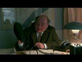 «Слёзы капали» (1982) - трагикомедия, реж. Георгий Данелия