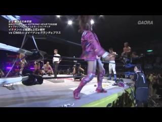 Big Money Crunch, Big Money Strong, CIMA, Gao Jingjia vs. Daiki Inaba, Jiro Kuroshio, Jun Tonsho, Seigo Tachibana (WRESTLE-1)