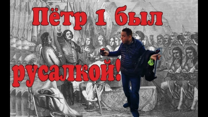 Санкт Петербург город принесённый в жертву Богам Зачем Огюст Монферран устраивал наводнения