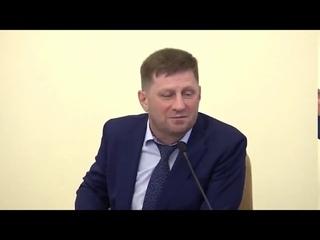 Где деньги !!!!!   Фургал, чиновники, мэр города Хабаровск