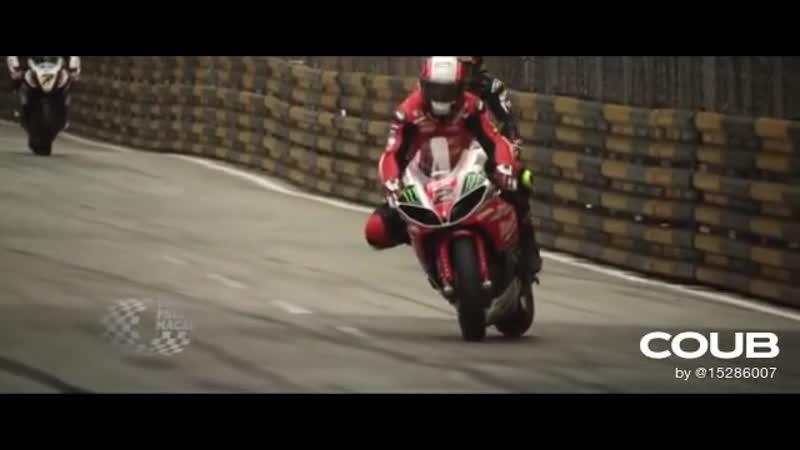 Power moto drift