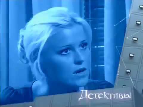 Детективы 292 серия Деревенский роман от 23 12 2017 р