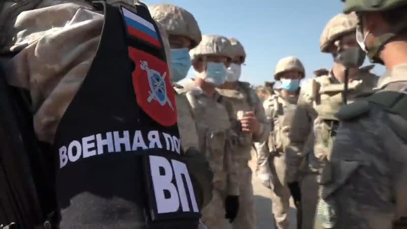 Совместные учения турецких военных и Военной Полиции МО РФ в Сирии
