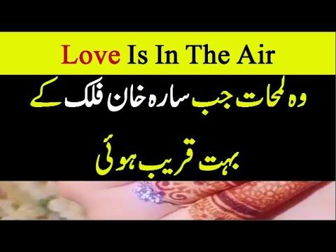 New Romantic Pictures Of Sarah Khan Falak Shabir    Blue Horse
