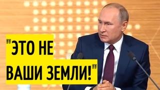 Заявление Путина об ошибке Ленина ШОКИРОВАЛО Украину!