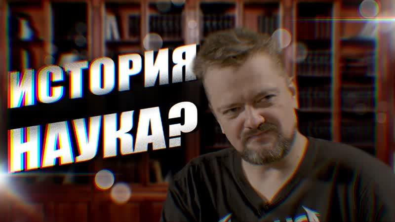 Пушной прав Наука ли история Ёжик Лисичкин
