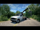 BeamNG DRIVE Gavril H-Series H45 Grabster