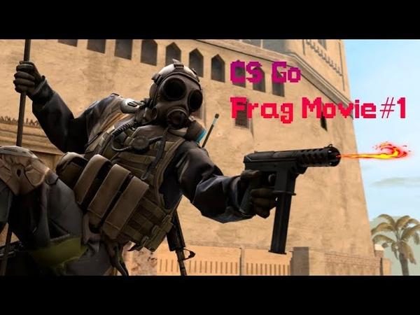 CS Go Frag Movie 1 Defqwop Heart Afire feat. Strix