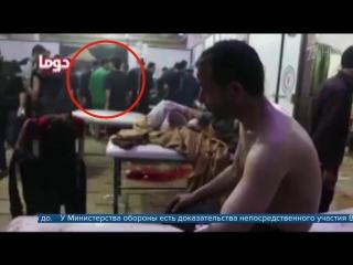 ✔ ОСОБОЕ МНЕНИЕ: Сенсационные данные от Минобороны РФ - появились признания участников постановочной химатаки в Сирии ...