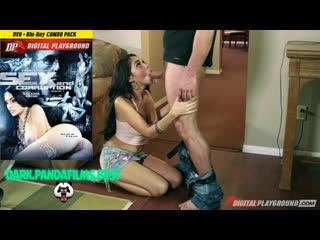 Секс И Коррупция с участием Selena Santana, Haley Cummings, Aleksa Nicole, Daisy Cruz \  Sex And Corruption (2011)