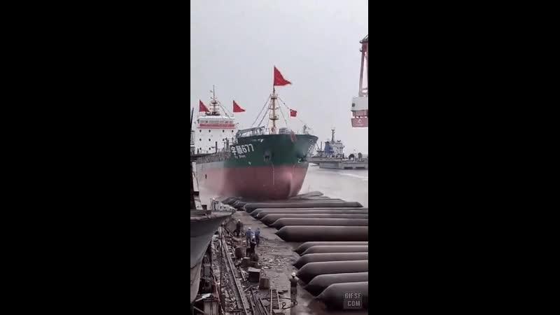 Как посадить корабль