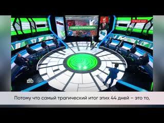 """Николай Рыбаков: """"Войну в Нагорном Карабахе можно было остановить гораздо раньше!"""""""