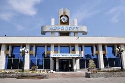 Международный аэропорт «Липецк» не попал в список «ковидоопасных»