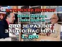 Branko Dragaš i Jovan Deretić OVO JE RAZLOG ZAŠTO NAS MRZE I deo