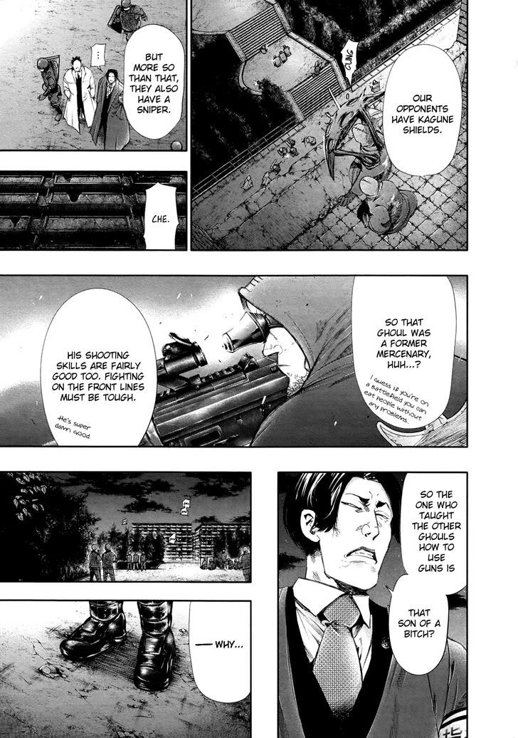 Tokyo Ghoul, Vol.7 Chapter 60 High Spirits, image #5