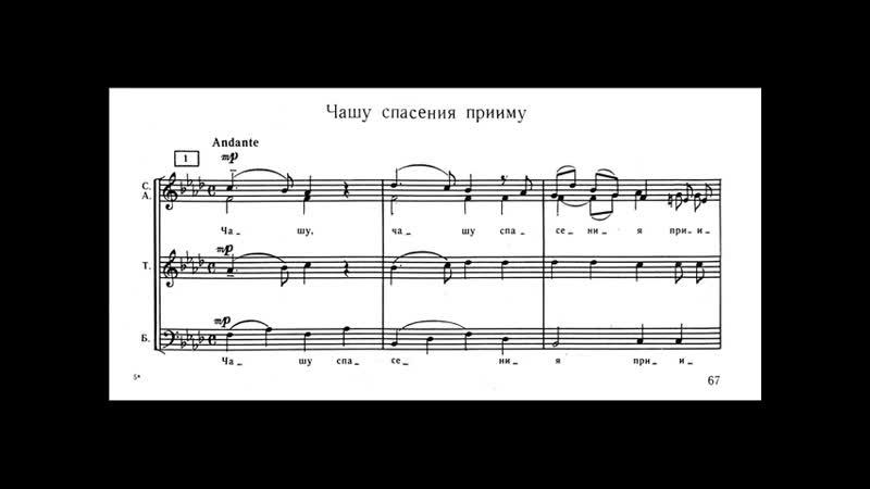 Чашу спасения М Березовский
