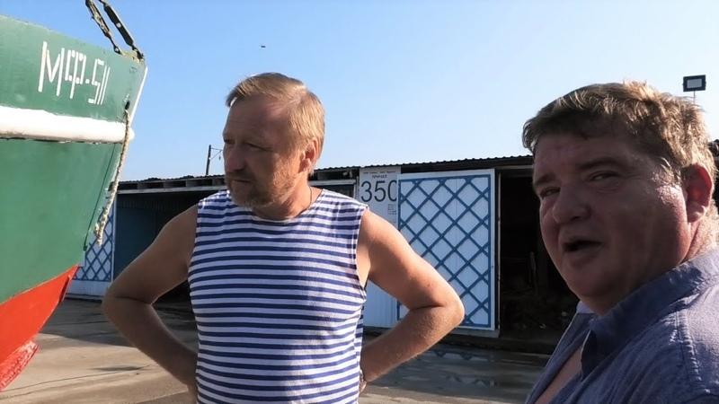 ПРЕЗИДЕНТ дает добро на ловлю рыбы Рыбаки Черного моря