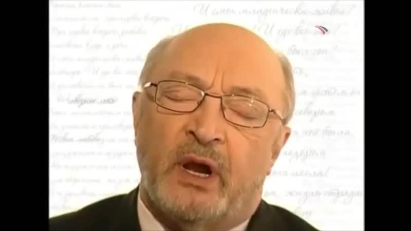 Ф.Тютчев