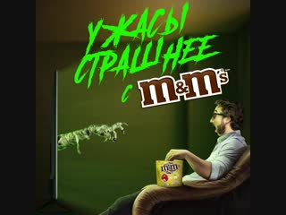 Mms_horror_v05