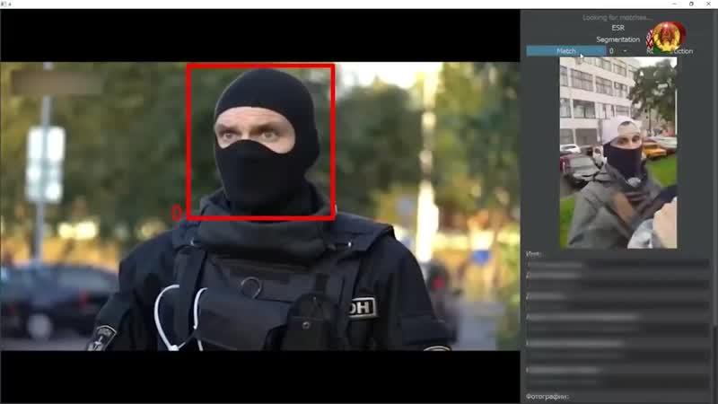 Существует ли программа которая срывает маски с белорусских силовиков Рубрика Антифейк