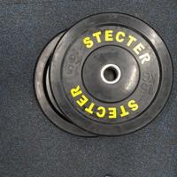 Как повышать вес в спортзале