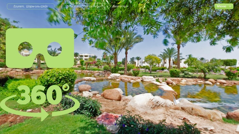 3D Hotel Aurora Oriental Resort Sharm El Sheikh. Egypt, Sharm-El-Sheikh