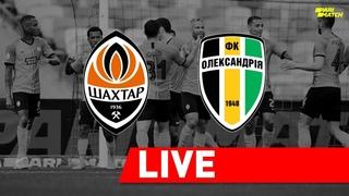 ОДИН ШАГ К ЧЕМПИОНСТВУ! 🔴 LIVE. Шахтер – Александрия. Трансляция перед матчем в Киеве ()