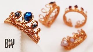 Crown   Simple rings   Small Crystal   Bead with holes   Adjustable rings   DIY 623
