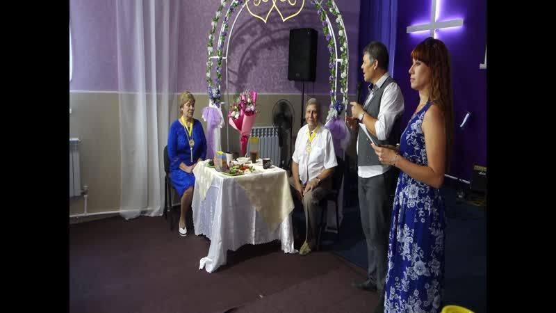 Юбилейная свадьба Виктора и Татьяны Мельниченко