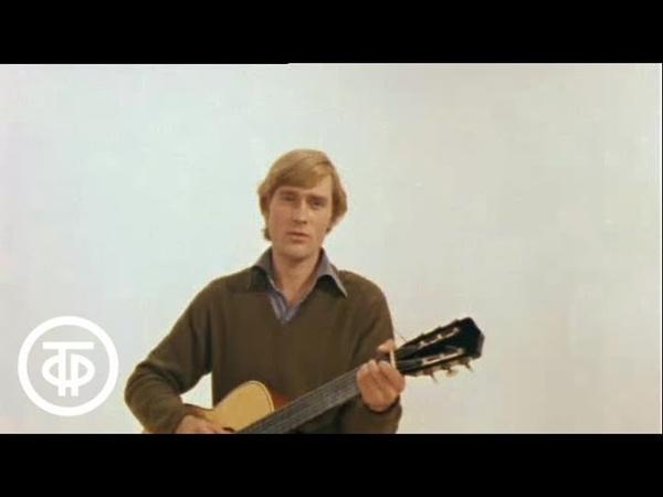 Сережка ольховая Песня из фильма И это все о нем 1978