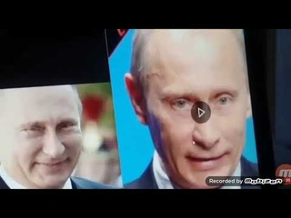 ROBOTOID PUTIN FOR THE NWO&ALL THE POLITICIANS AND HIGHER RANKS ARE DEVIL PUPPETS END TIME 2045 MAX!