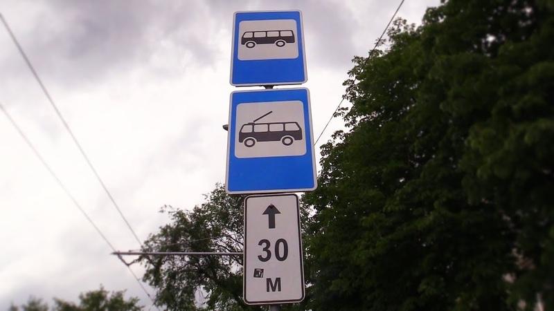 ГАИ напоминает о необходимости строго соблюдать ПДД в зоне остановок общественного транспорта