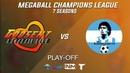 MCL 7 Play Off 1 8 Godsent vs Альби 3 матч