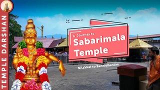 Sabarimala yatra | A Journey from Nilakkal to Sabarimala | swamye saranam ayyappa | #templedarshan