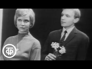 """Литературный театр. Н.Карамзин. """"Бедная Лиза"""" (1967)"""