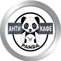 "Логотип Антикафе ""PANDA"" / Великий Новгород"