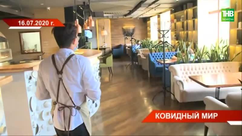 В Татарстане время работы кафе может сократиться, концерты рекомендовано перенести