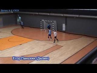 Классный гол от Егора Панькина