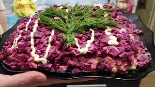 Салат ленивая селёдка под шубой Салат тот же а вкус уже другой