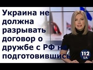 Ирина Верещук, эксперт по международным вопросам, на 112,