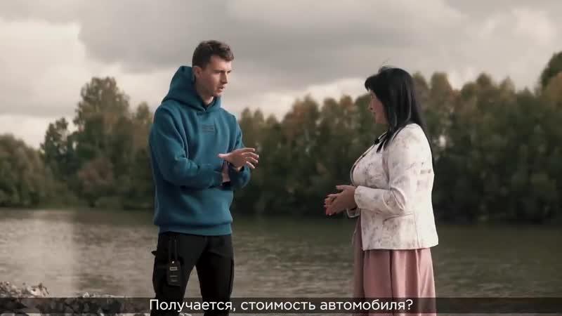 Финико Березники Как купить машину мечты через Финико