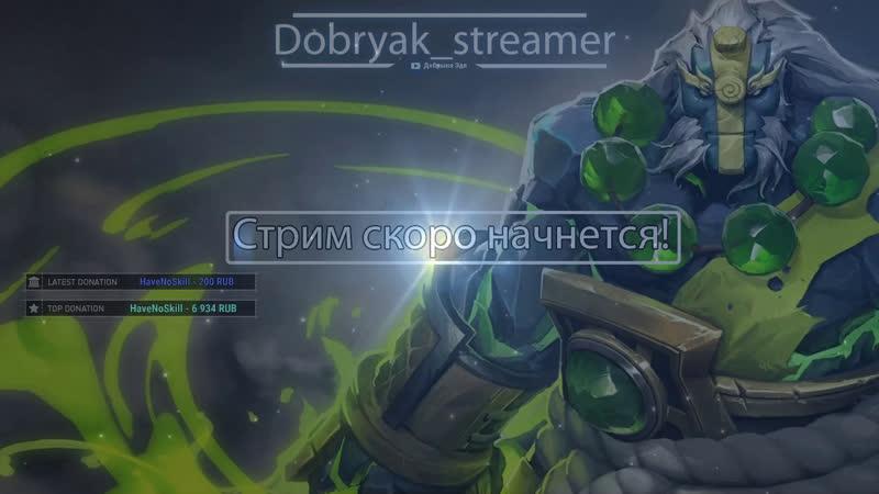 Эдуард Степанов live via