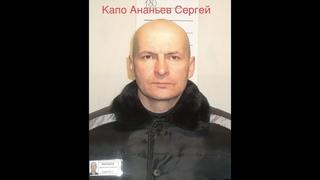 Часть 2 видеоопроса Алексея Макарова о том, как его дважды изнасиловали капо-разработчики в ОТБ-1