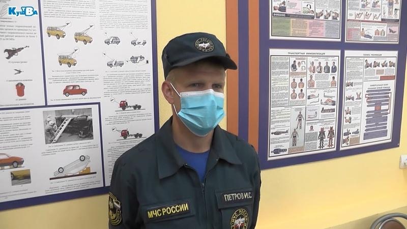 Победитель областного конкурса МЧС Лучший работник пожарной охраны