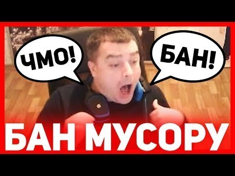ВРЫВ НА*УЙ АКТЕР БОМБИТ НА ЛЕГКОМ ТАНКЕ World Of Tanks MOMENTS
