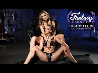 Amira Adara  Tiffany Tatum