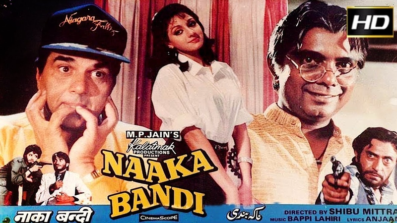 Nakabandi 1990 Dramatic Movie Dharmendra Chunky Pandey Sonam