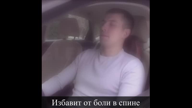 Массажная подушка для водителей