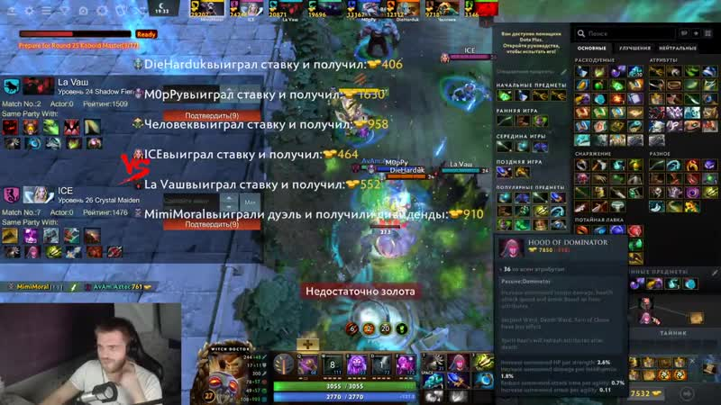 Boroda4 Live БОРОДАЧ СОБРАЛ НОВУЮ ИМБУ В КАСТОМКЕ CUSTOM HERO CHAOS Dota 2